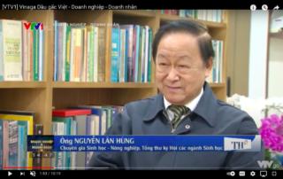 Ông Nguyễn Lân Hùng Chuyên gia Sinh học - Nông nghiệp, Tổng thư ký Hội các ngành Sinh học Việt Nam